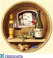 Фрукты, овощи, напитки, натюрморты Dff55c6e2b10t