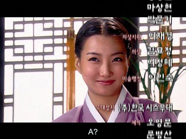 Сериалы корейские - 2 E8217f439828