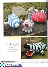 Носочные игрушки своими руками 5aa6033cfa26t