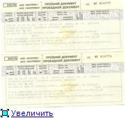 Карина Сергиенко E962991fa5f7t
