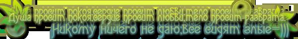 Курилка - Страница 3 B7d6c65820f6
