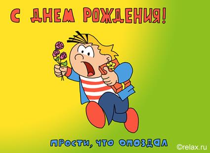 Поздравляем Илью (Ludmila_S) с днем рождения!!! 587e1477492e