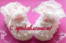 Лиля(floWWWer_lily) поздравляем с рождением доченьки! E8e6391976da