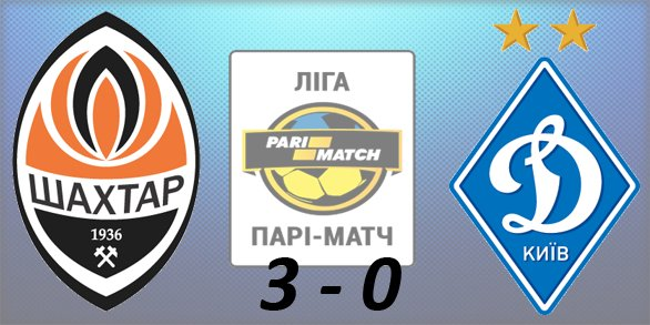 Чемпионат Украины по футболу 2015/2016 - Страница 2 07cd76bdbaeb