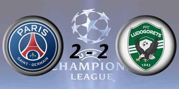 Лига чемпионов УЕФА 2016/2017 - Страница 2 A72cf6c339c9