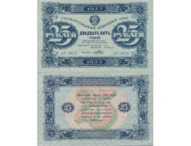 Экспонаты денежных единиц музея Большеорловской ООШ F9d36e48b121
