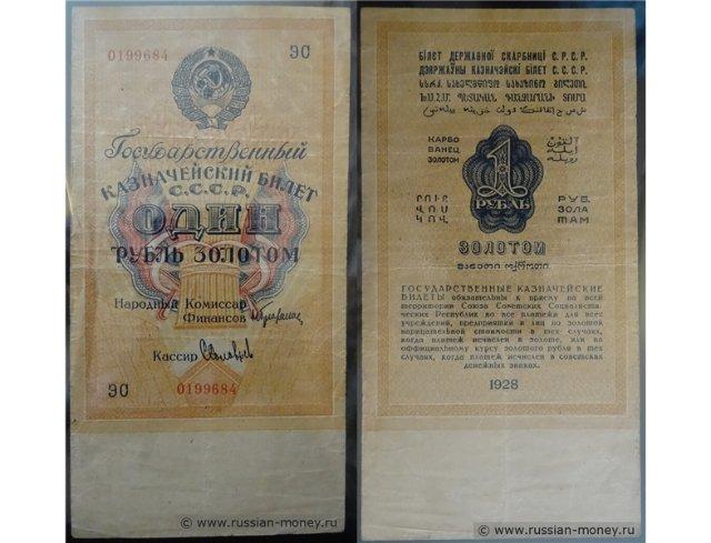 Экспонаты денежных единиц музея Большеорловской ООШ 55b09993dd80