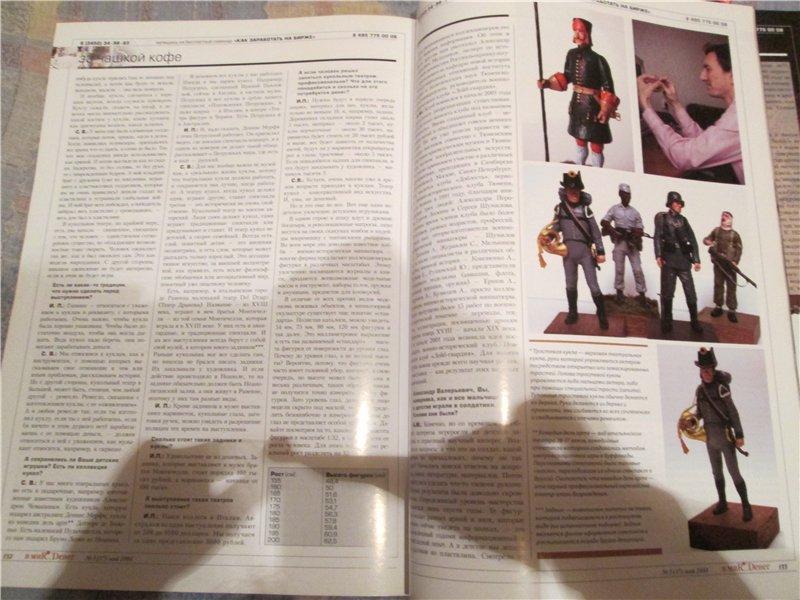 История военно-исторического и модельного движения в Тюмени. 693a0a3f3ee3