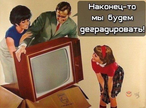 Украинский юмор и демотиваторы Bebd2aafb224