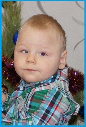 Стань Дедом Морозом для ребенка-инвалида!Новый год 2016! 81a52893e1c0