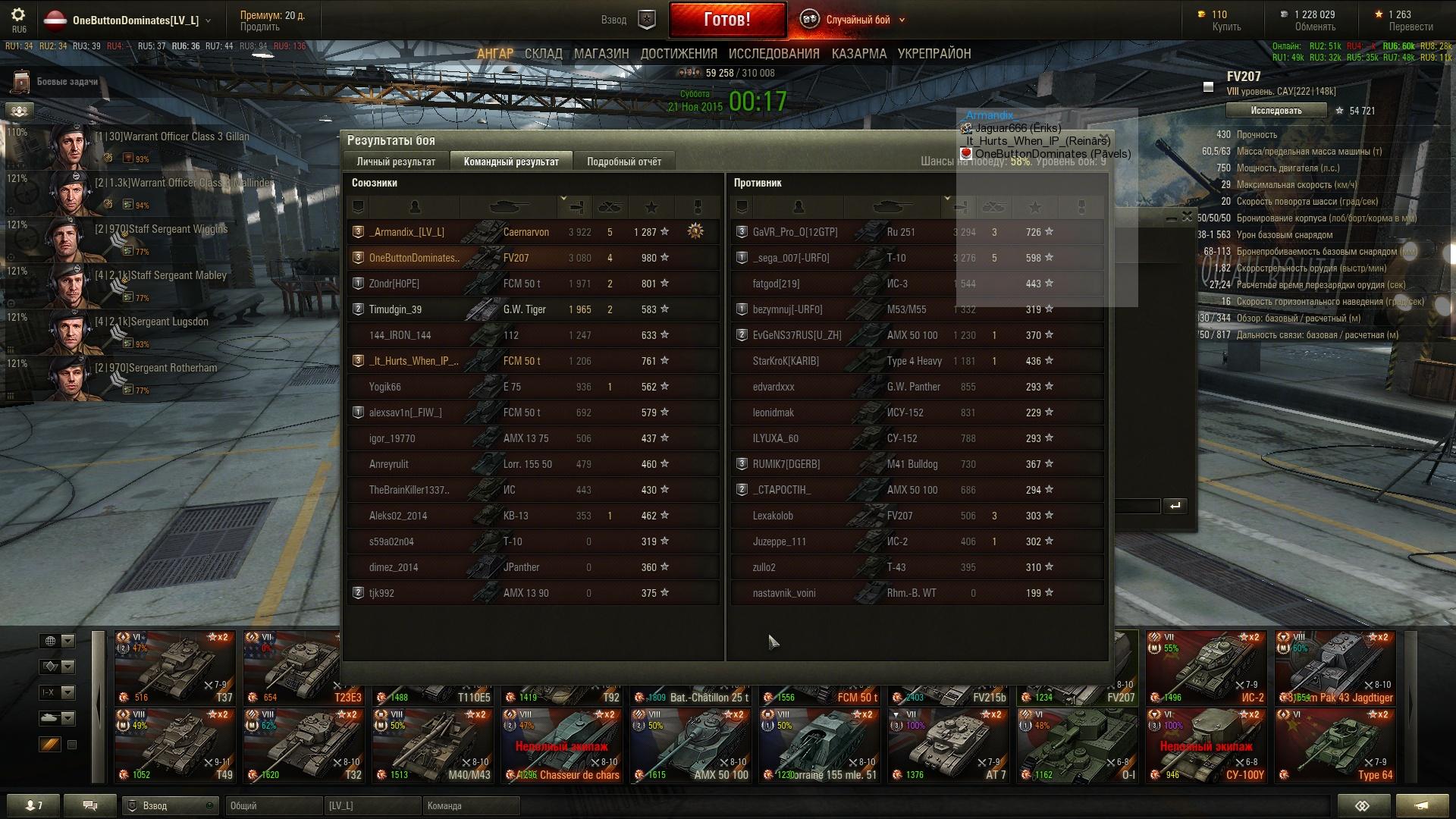 Master - FV207 2010609b28b0