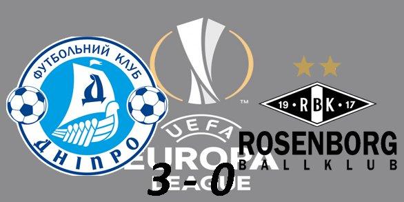 Лига Европы УЕФА 2015/2016 2dd6748de1ff