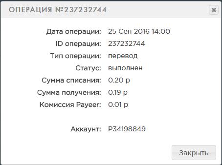 Заработок без вложений, халявный бонус каждый час на электронный кошелек - Страница 2 49b03bc8316e