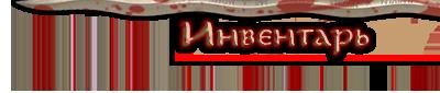 Золотой парась - Страница 4 25b410df7b6d