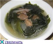 корейская кухня B049835ff53at