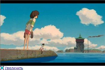 Унесенные призраками / Spirited Away / Sen to Chihiro no kamikakushi (2001 г. полнометражный) C7d62db76d20t