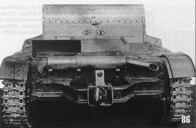 Т-26Т артиллерийский тягач, 1/35, (RPM 35072). 93ca33dbdcb4