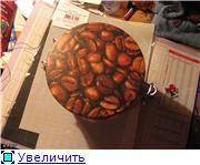 Фоксины Хендмейдики 3b952fba770dt