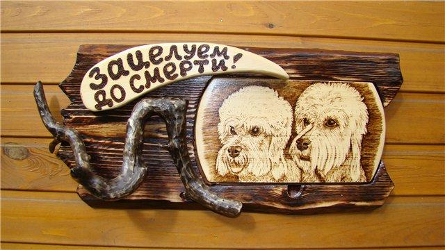 www.4showdog.com интернет-лавка товаров для собак F308b3709d0c