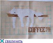 Кофейная авантюра (вышивальная) - Страница 5 4681c67574d0t