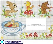 Схемы животных C138445eb1a1t