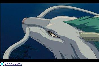 Унесенные призраками / Spirited Away / Sen to Chihiro no kamikakushi (2001 г. полнометражный) 6f50f57b53aft