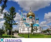 Омск 9463fa083f4dt
