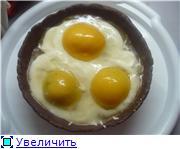 ТОРТИКИ на заказ в Симферополе - Страница 2 E005fe01f6eet