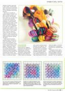 Советы вышивальщиц - Страница 5 A08d6ab5fd93t