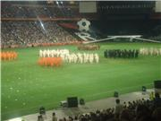 Открытие Донбасс Арены в Донецке / Inauguration de Donbass Arena à Donetsk D7cef4c4226at