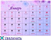Календарь на 2010 год 3990e706f0f1t