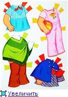 Куклы-вырезалки из бумаги - Страница 2 34329fd73478t