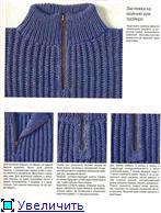 Планки, застежки, карманы и  горловины Fbf3cc07f78bt