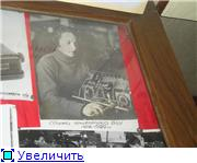 "Музей Московского радиозавода ""Темп"". 5629c8874667t"