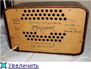 """Московский завод """"Красный Октябрь"""". 460c75d0d8a3t"""