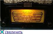 """Радиоприемник """"Огонек"""". Ab645bedbf99t"""