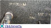 """Радиоприемник """"Крот"""". 98e961981099t"""