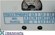 "Радиоприемник ""Рябина-М1"". 3bcfbcadb7cat"