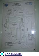 Ноябрь 2006. Мангазеев и Стрыгин осматривают здание УНКВД КО - Страница 2 3581304e3c5ct