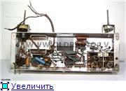 """1937-38 год. Радиоприемник  """"VEFSUPER MD/38"""". (VEF). F5ee49e2fb76t"""