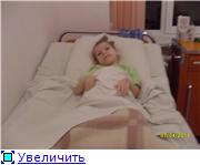 Морозенко Таня-борьба с ДЦП.  - Страница 5 5dc9141b917et