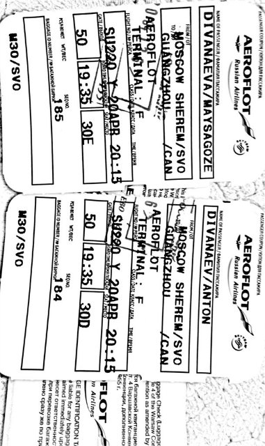 Антон Диванаев.5 лет. ДЦП, бронх. астма .SOS... 126938270e82