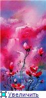 Цветы, букеты 90fde002e5d2t
