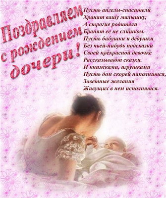 Cветлану (Светлая) поздравляем с рождением принцессы!!! 6b54802467ab