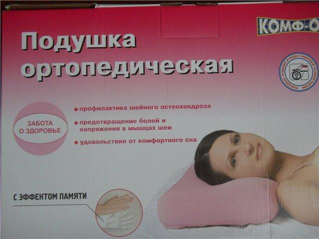 Одеяла и подушки ! Ec5334313adc