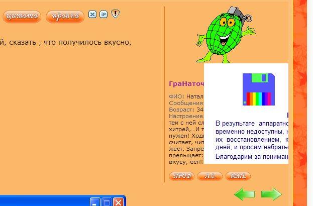 Кнопка онлайн. Проблема. Fb8865cf6549