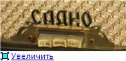 Банк данных, или как выглядят шильдики.  3a7c9b6a0c7et