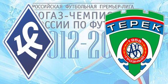 Чемпионат России по футболу 2012/2013 3bdaddeb3949