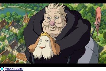 Ходячий замок / Движущийся замок Хаула / Howl's Moving Castle / Howl no Ugoku Shiro / ハウルの動く城 (2004 г. Полнометражный) - Страница 2 371b6c9abe70t