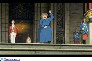 Ходячий замок / Движущийся замок Хаула / Howl's Moving Castle / Howl no Ugoku Shiro / ハウルの動く城 (2004 г. Полнометражный) 265a63c04bf1t